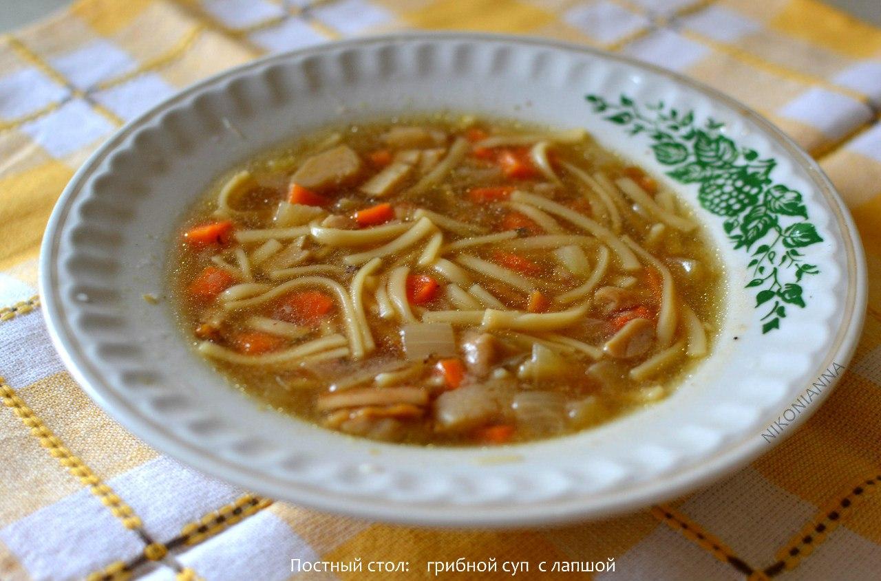 Грибы с лапшой рецепт пошагово